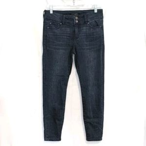 Truth + Theory Skinny Leg Jeans - Size 4 Petite 4P